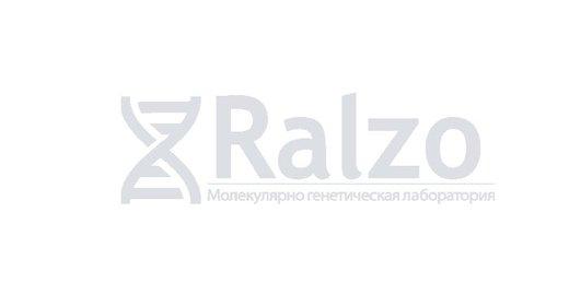 фотография Молекулярно-генетической лаборатории Ralzo