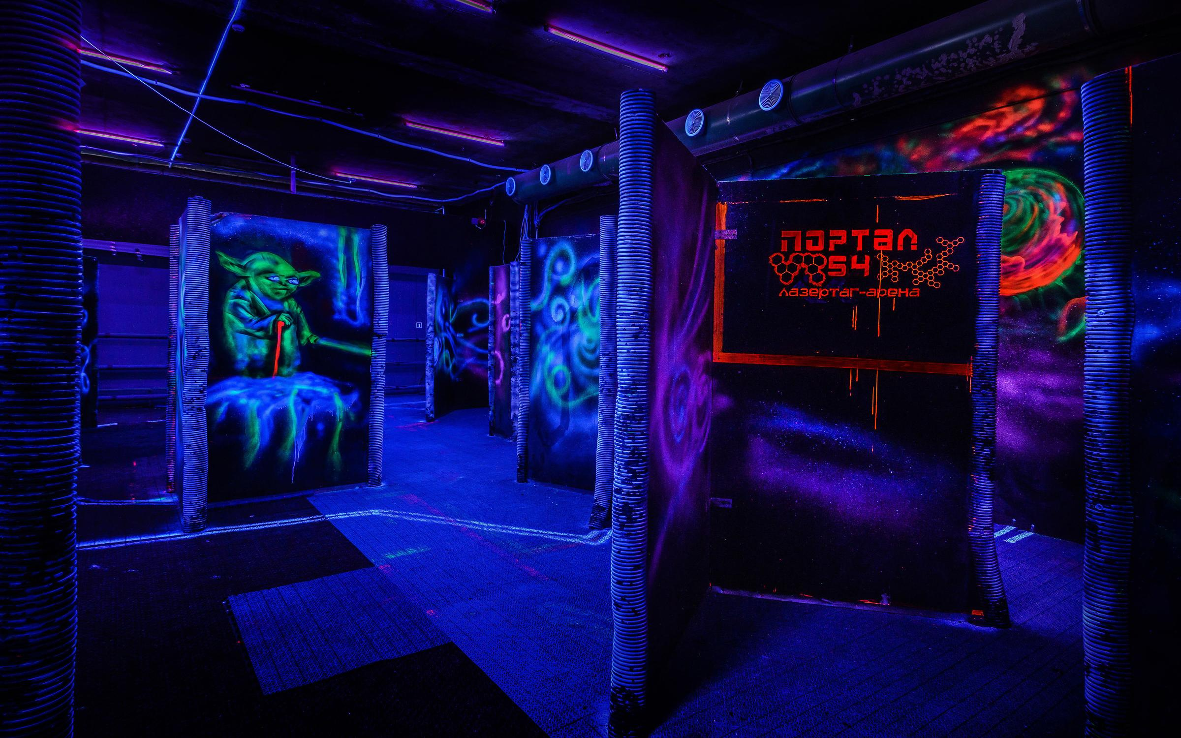 фотография Лазертаг-арены Портал-54