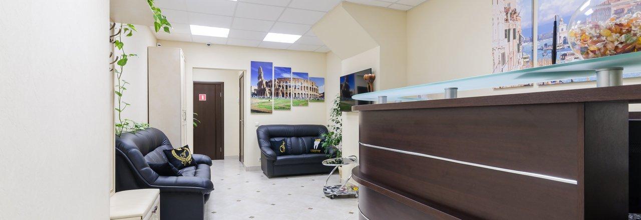 фотография Стоматологии АльбертКлиник на Большой Очаковской улице