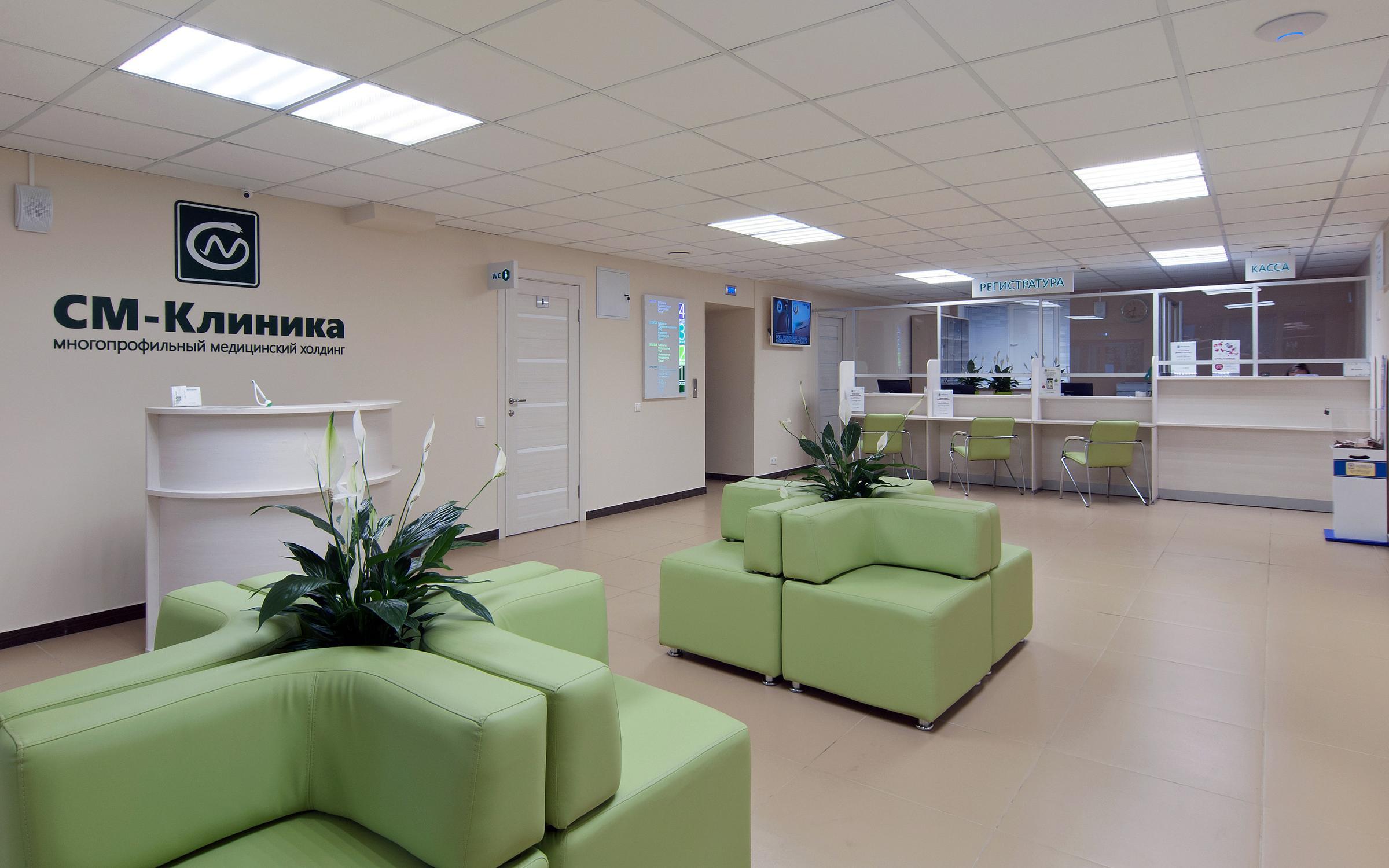 фотография Многопрофильного центра СМ-Клиника на Старопетровском проезде