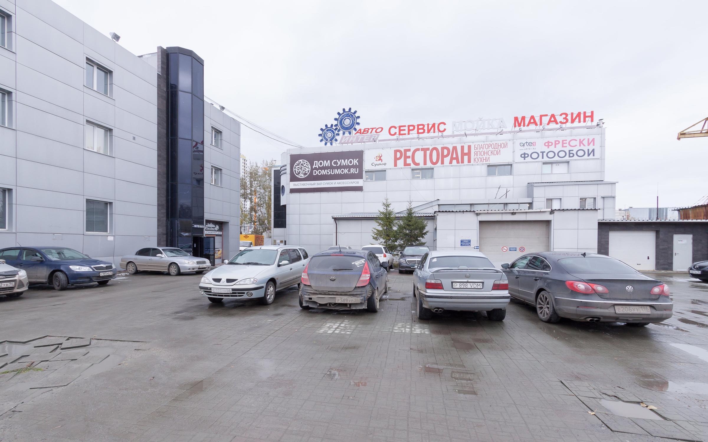 фотография Сервисного центра Авто-Интер на улице 40 лет ВЛКСМ