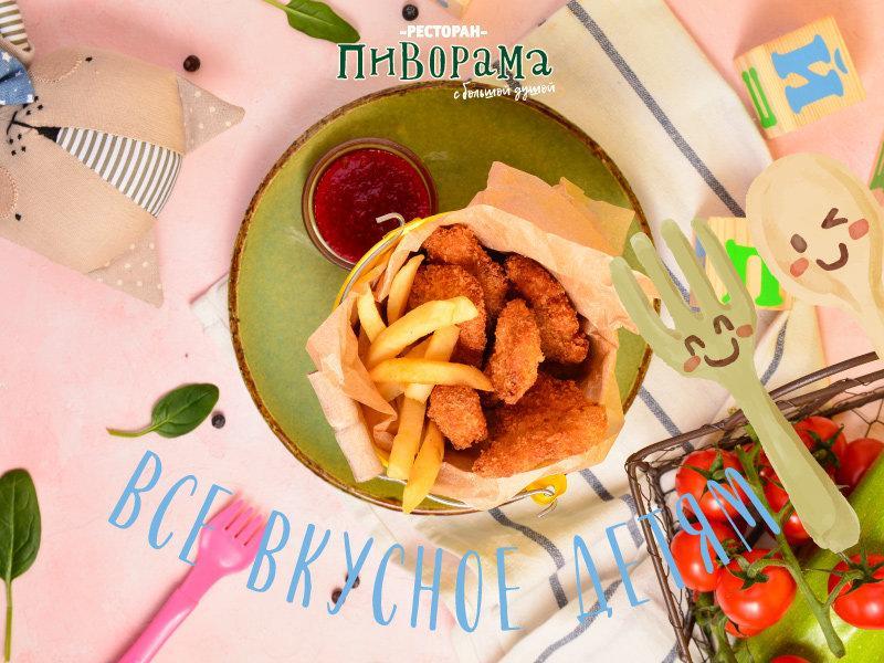 фотография Сеть ресторанов домашней кухни Пиворама в ТЦ Атмосфера