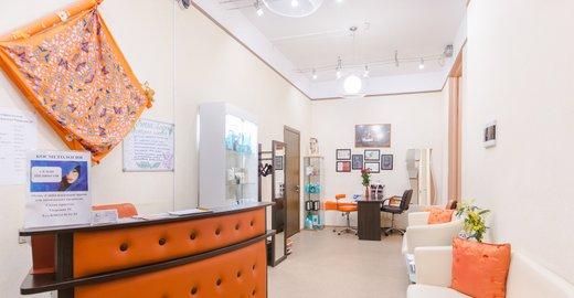 фотография Центра косметологии и эстетики Тверская 20 на Тверской улице