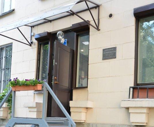 фотография Стоматологии БиОС на улице Решетникова
