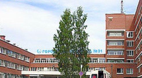 Детская больница ревда телефоны