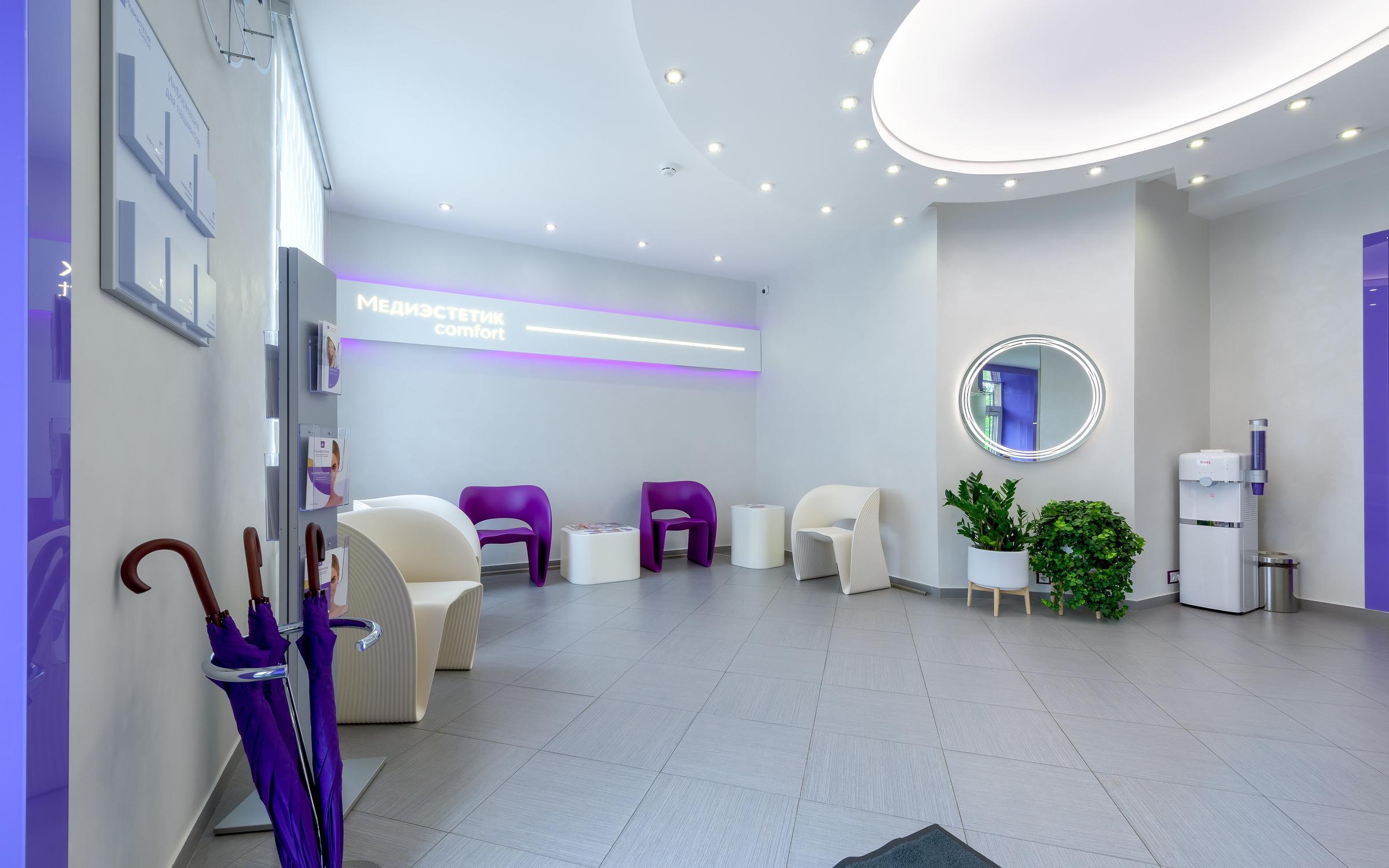 фотография Клиника косметологии и стоматологии Медиэстетик comfort на Ленинском проспекте