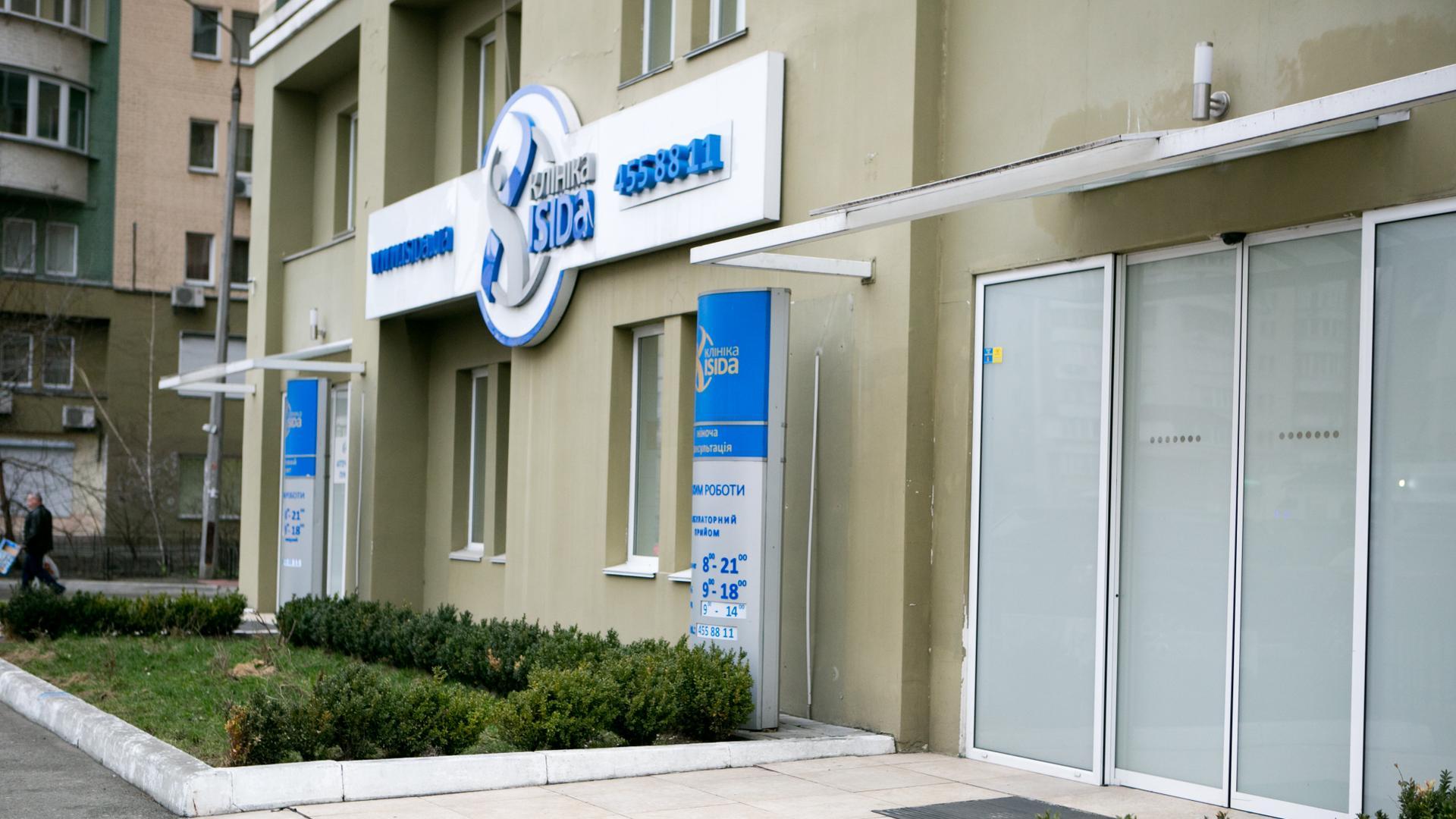 клиника здоровья на зеленом проспекте отзывы сотрудников переводчик английского русский