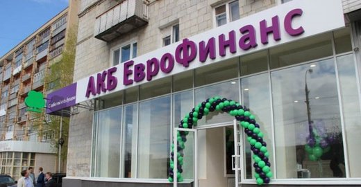 фотография АКБ ЕвроФинанс в Ульяновске