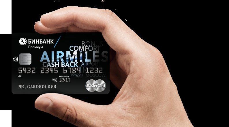 хоум кредит банк отделение ул коминтерна 123 взять кредит с помощью кредитного брокера с плохой кредитной историей в краснодаре