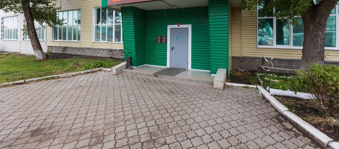 Фотогалерея - Ветеринарная клиника Содружество на улице Рихарда Зорге