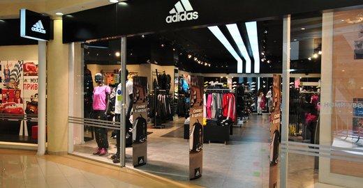 магазины спортивной одежды в калининграде