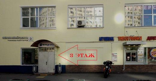 фотография Автошколы Мотор на метро Автозаводская