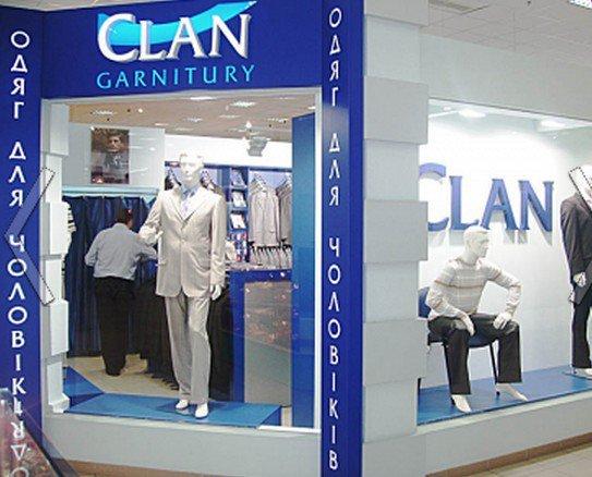 фотография Магазина мужской одежды CLAN в ТЦ Городок