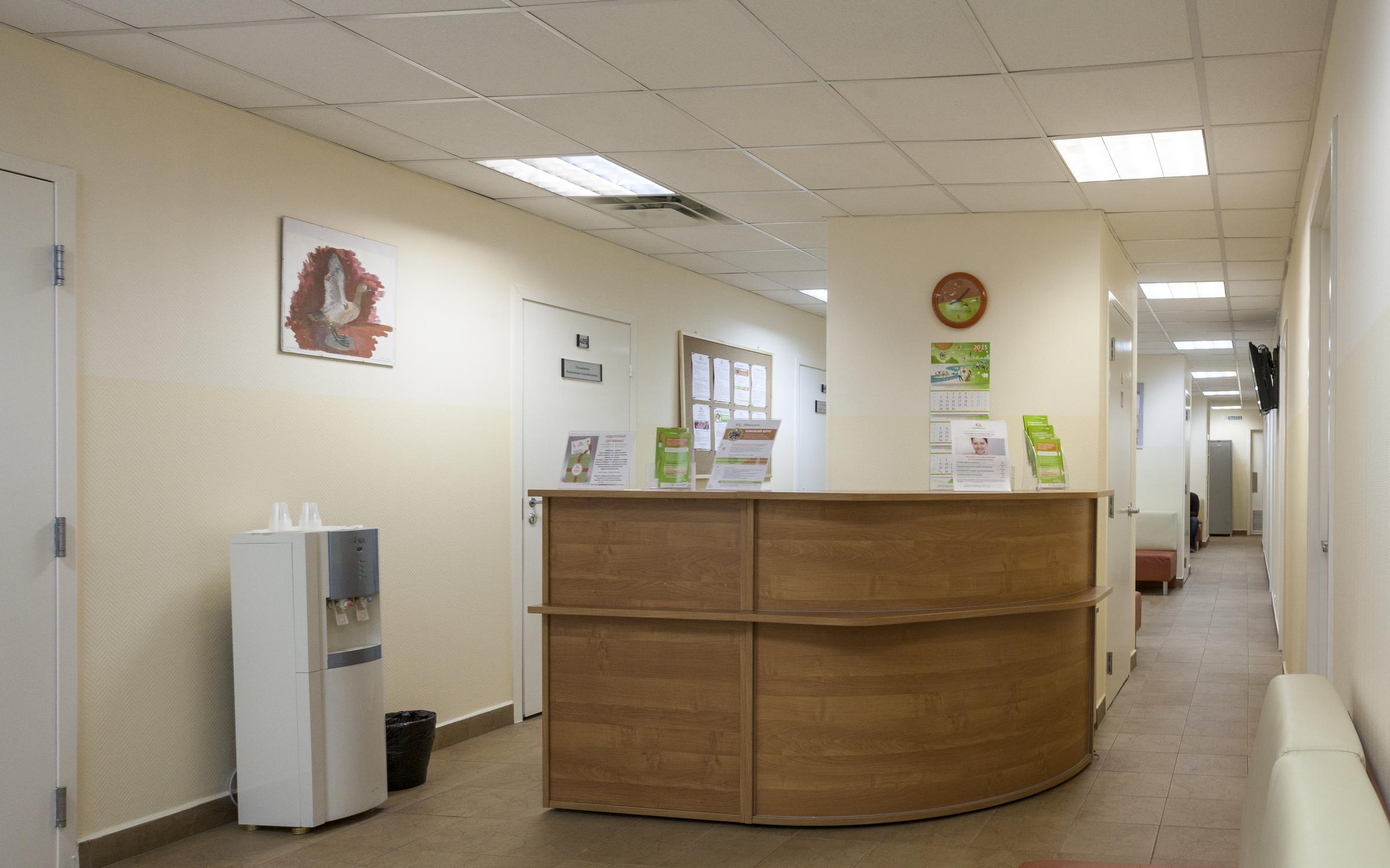 клиника семейный доктор зеленый логотип вакансии