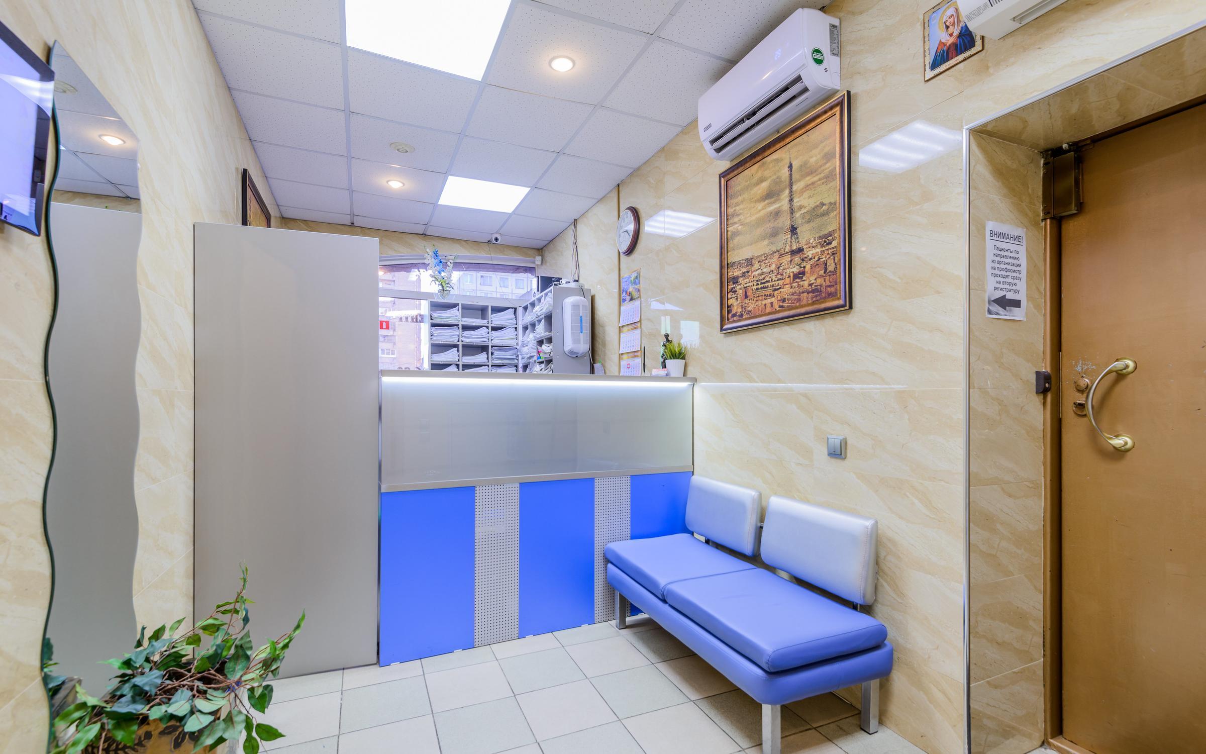 фотография Медицинского центра Диона на улице Коллонтай