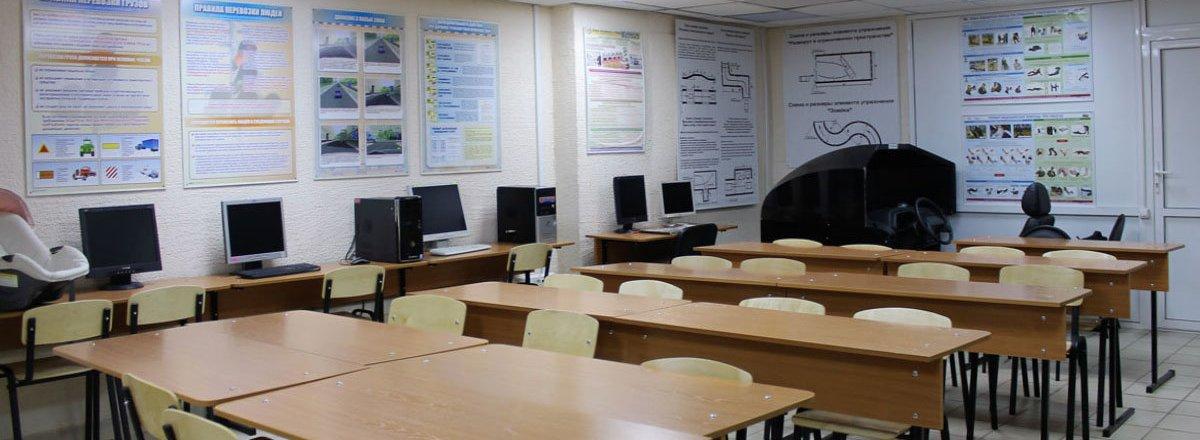 фотография Учебного центра Безопасность-К на улице Вильского