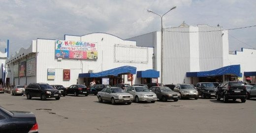 Дриада: Торговый Центр Галерея