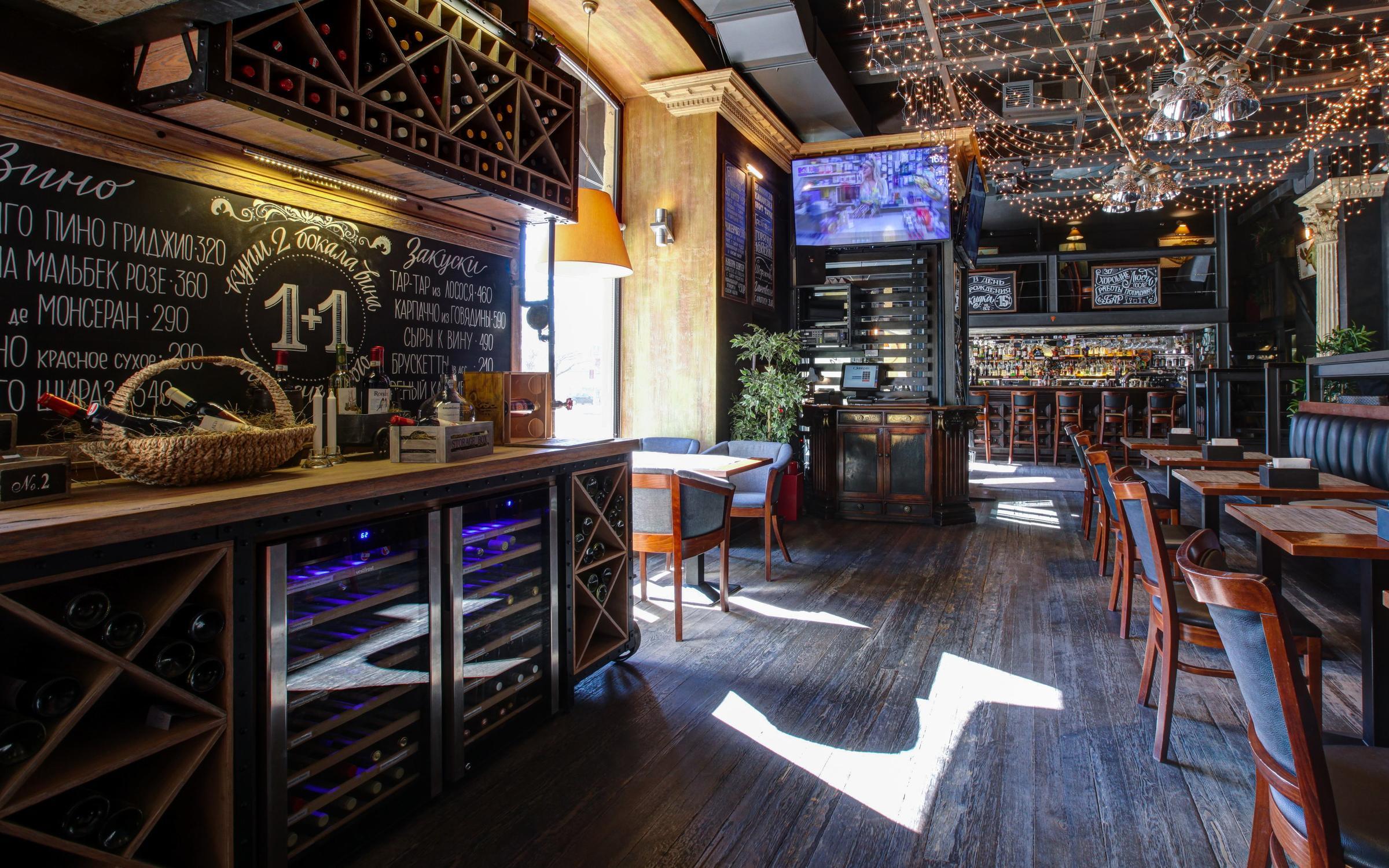 фотография Городского кафе 317 на метро Краснопресненская