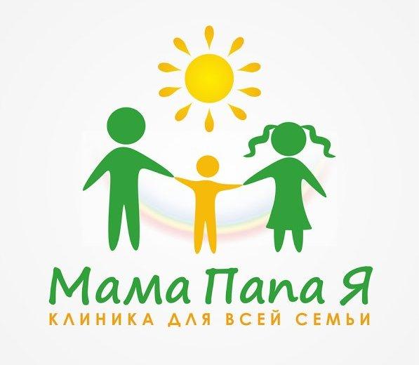 Фотогалерея - Семейная клиника Мама Папа Я в Люберцах