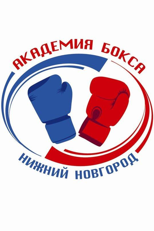 фотография Академии бокса на улице Ванеева, 199