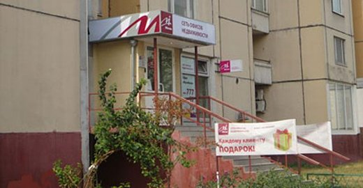 Пакет документов для получения кредита Привольная улица купить трудовой договор Бауманская улица