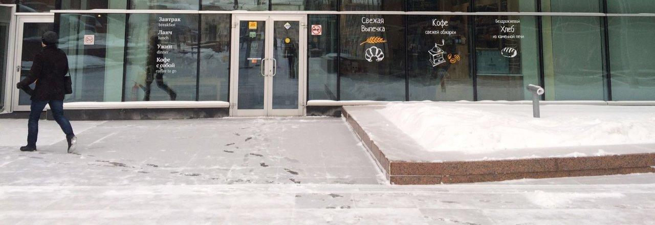 фотография Кафе-пекарни Хлеб Насущный в ТЦ Бизнес-центр Метрополис