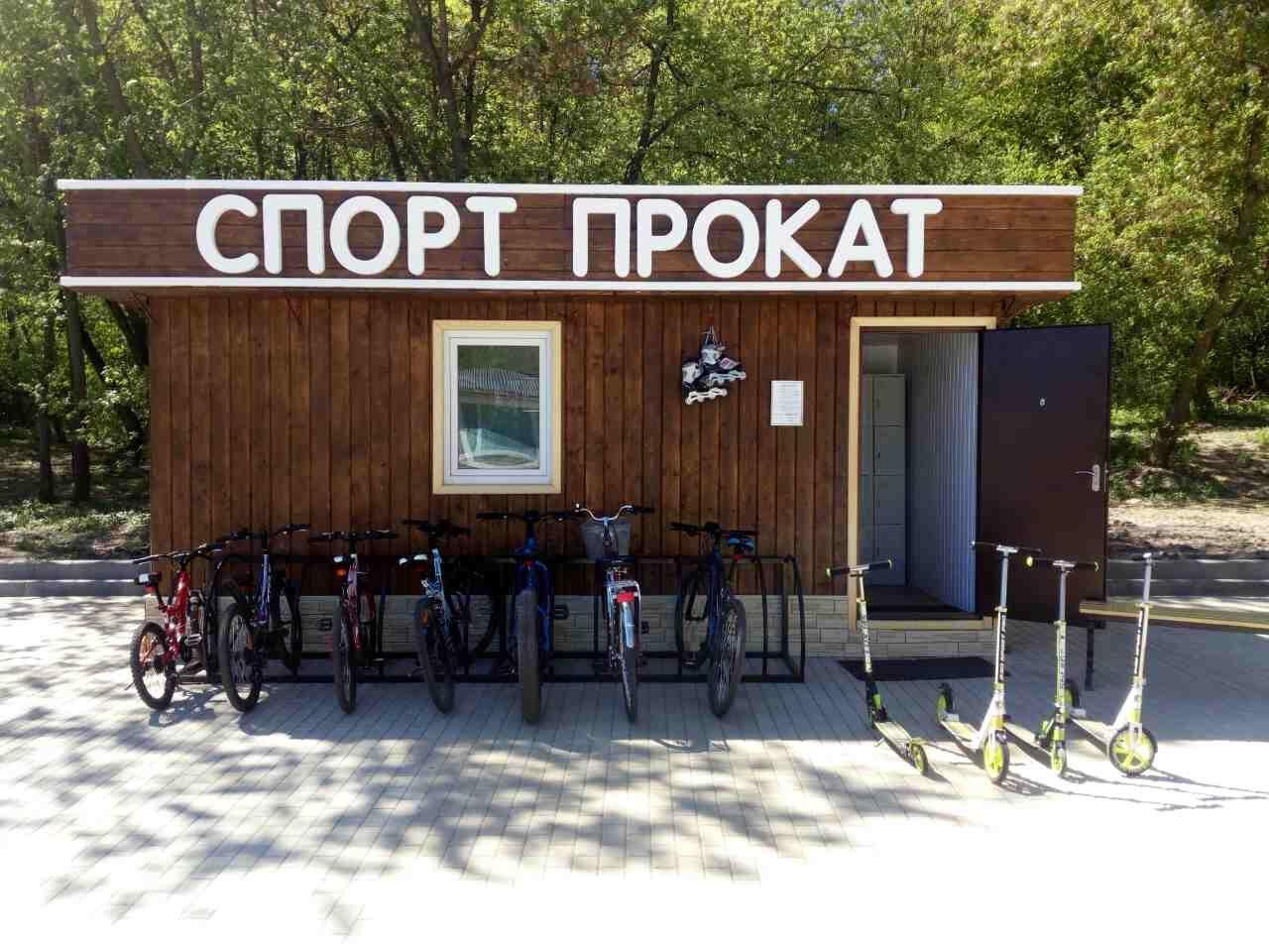 фотография Центр проката спортивного инвентаря СПОРТ Прокат в Центральном районе