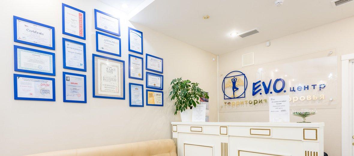 Фотогалерея - Клиника восстановления здоровья EVOцентр на проспекте Сизова