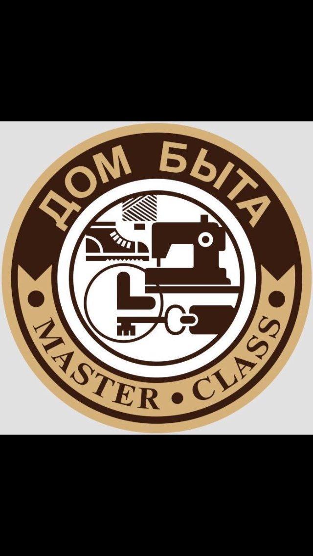 фотография Дома быта Master-Class в ТЦ Мегаком