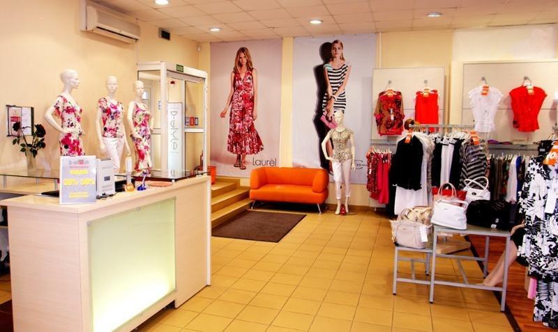 Д Стайл Магазин Модной Одежды Официальный