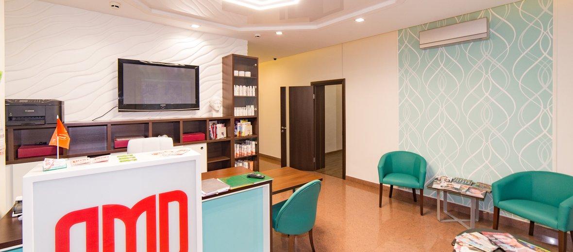 Фотогалерея - Медицинский центр по лечению волос и кожи головы АМД Лаборатории