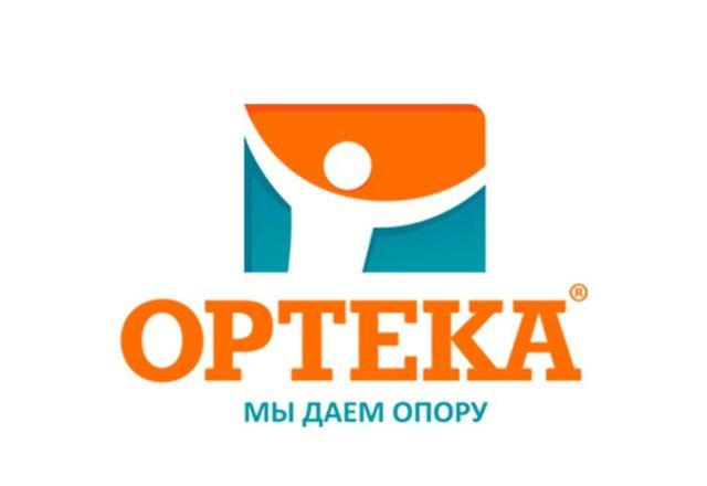 68392cbb3 Ортопедический салон ОРТЕКА на улице Грекова, 10 - отзывы, фото ...