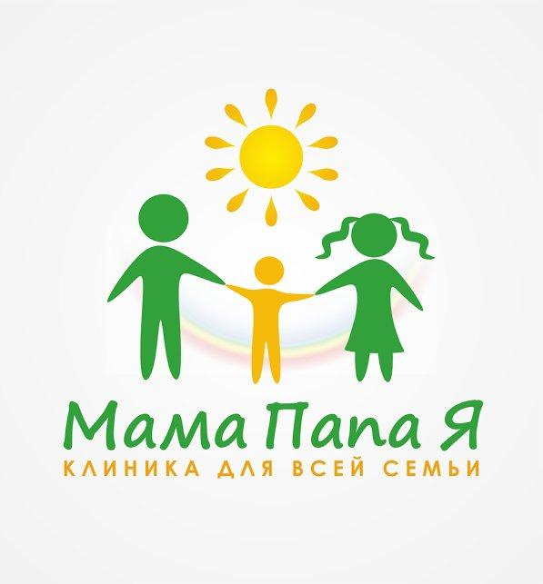 фотография Семейной клиники Мама Папа Я на Октябрьском проспекте в Люберцах