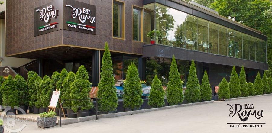 фотография Итальянского ресторана Papa Roma на Пушкинской улице