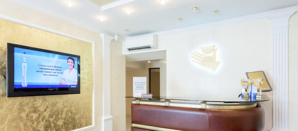 Фотогалерея - Стоматология Доктор Дент на Литейном проспекте