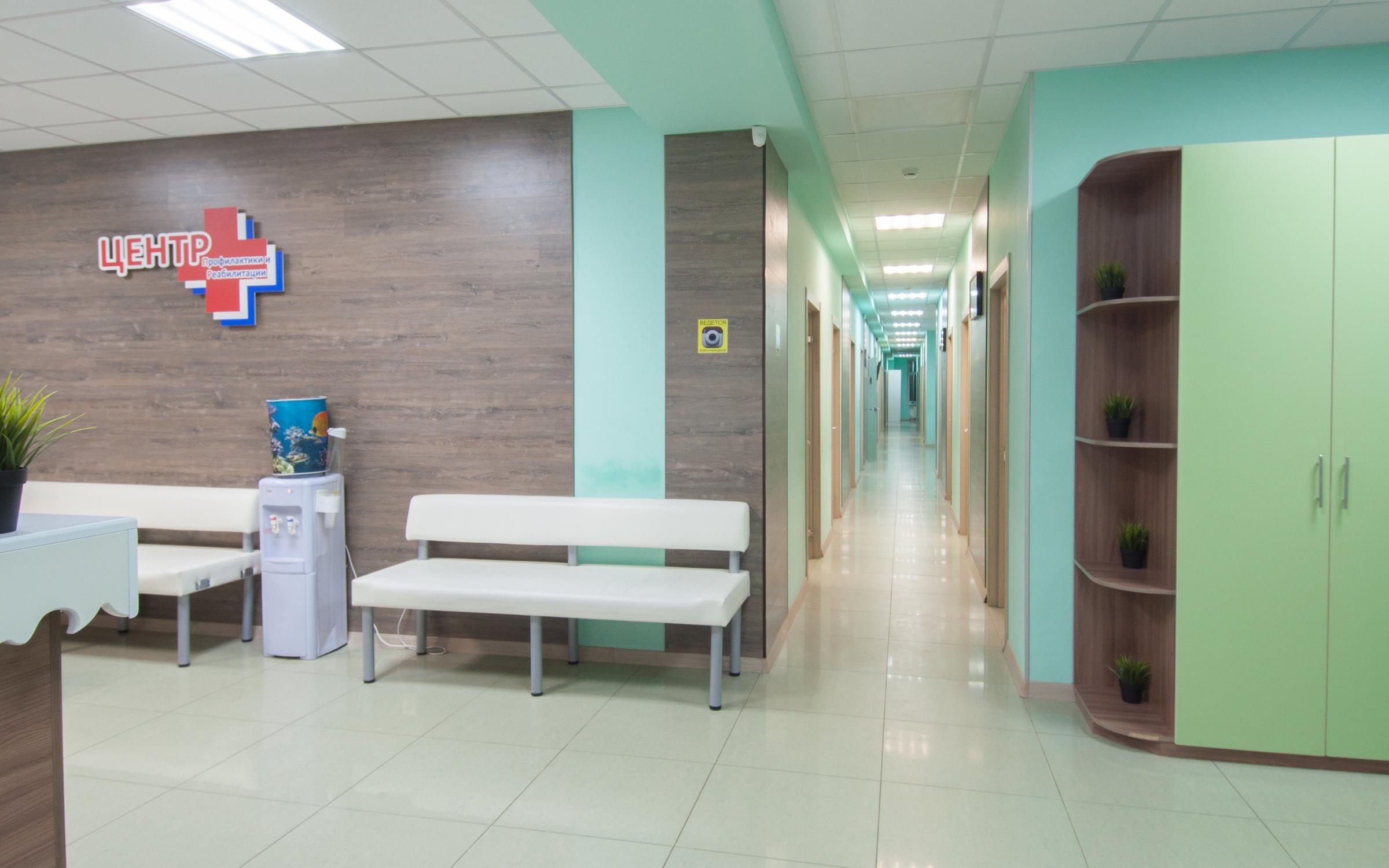 фотография Центра профилактики и реабилитации на улице Мира, 61а