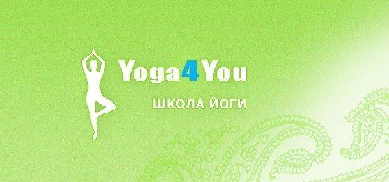 фотография Йога-центра Yoga4You на проспекте Героев Сталинграда