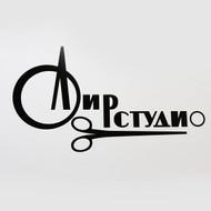 Салон красоты Олир-студио