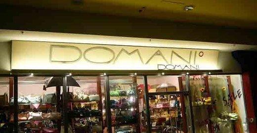 d6b334cc Сеть магазинов кожаных аксессуаров Domani в Митино - отзывы, фото, каталог  товаров, цены, телефон, адрес и как добраться - Одежда и обувь - Москва -  Zoon.ru