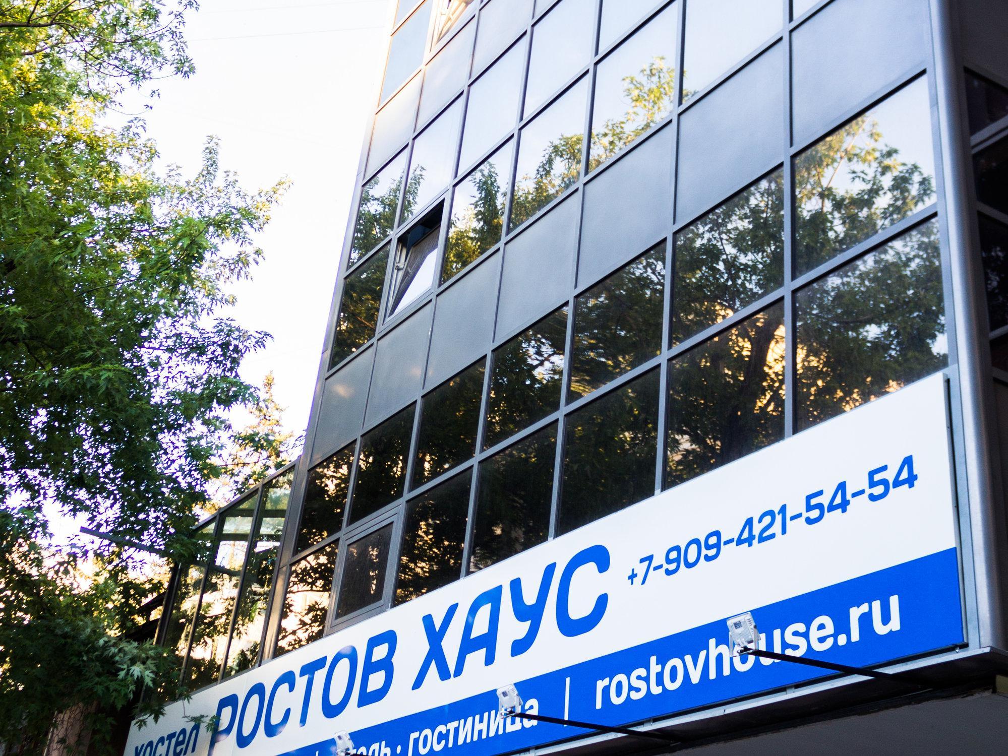 фотография Хостела Ростов Хаус на Буденновском проспекте