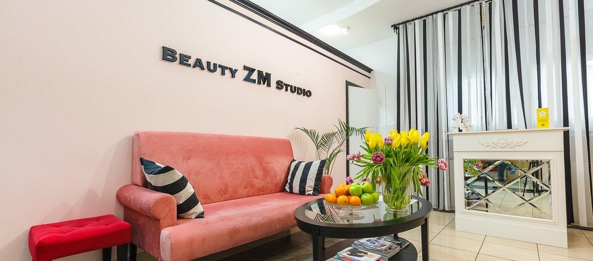 Фотогалерея - Студия лазерной эпиляции Beauty ZM Studio на улице Миклухо-Маклая