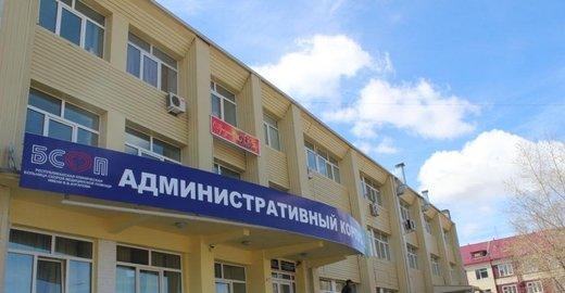 фотография Женской консультации городская поликлиника №2 на улице Бабушкина