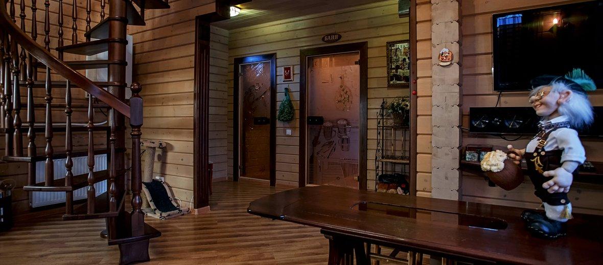 Фотогалерея - Русская баня на дровах в Лесном Острове