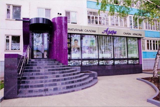 фотография Салона красоты Азара на Комсомолоьской