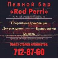Red Perri