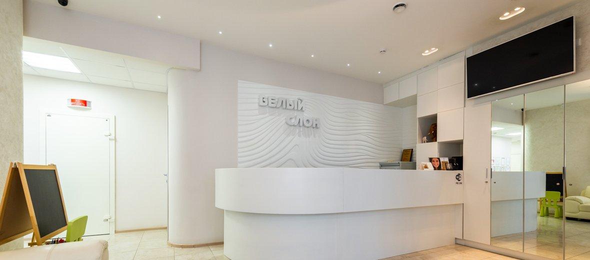 Фотогалерея - Стоматологическая клиника Белый Слон на метро Петроградская