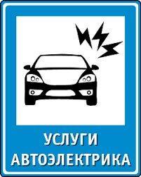 фотография Автосервиса Автоток на Краснококшайской улице