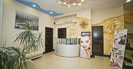 фотография Клиники современной косметологии и стоматологии Алюксстом в Туапсе