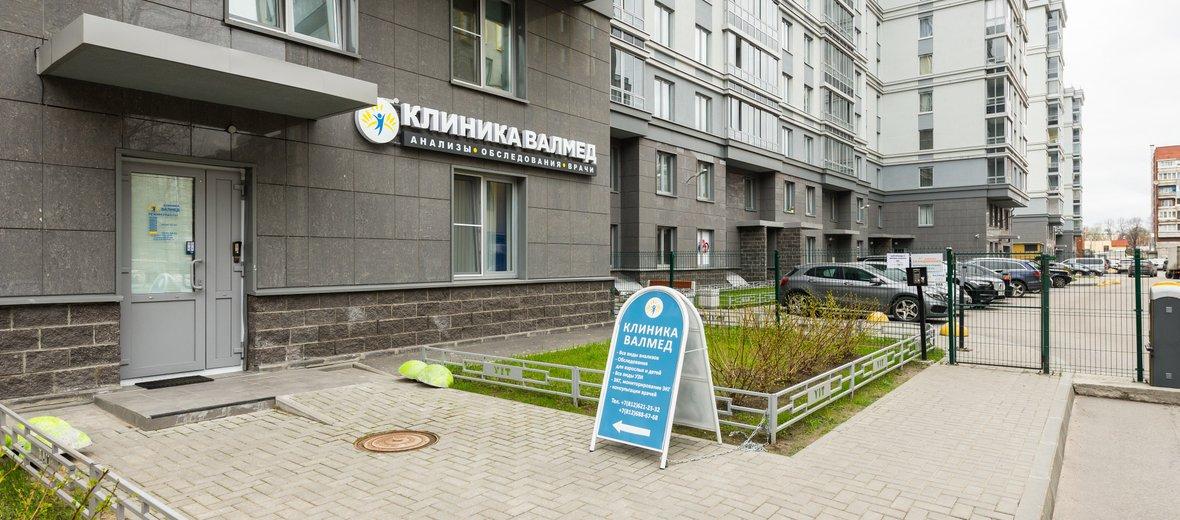 Фотогалерея - Клиника Валмед на Московском проспекте
