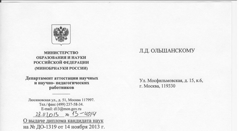 москва центральная юридическая консультация
